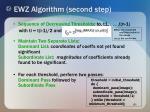 ewz algorithm second step