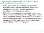 improving drug utilization review controls in part d1