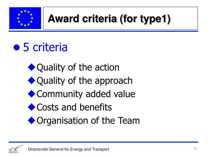 Award criteria (for type1)