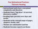 five motivational practices thematic reading