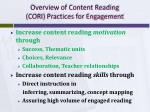 overview of content reading cori practices for engagement