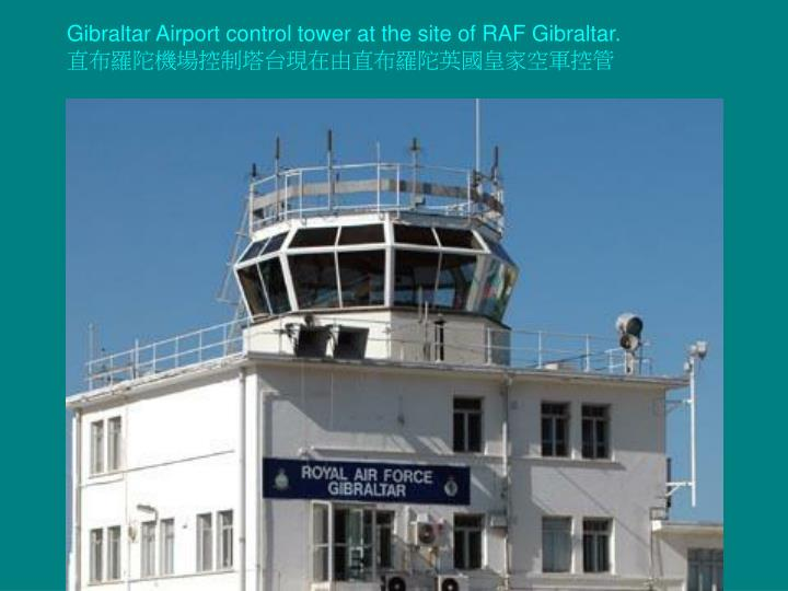 Gibraltar Airport control tower at the site of RAF Gibraltar.