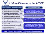11 core elements of the afspp