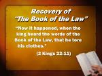 recovery of the book of the law2