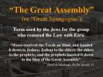 the great assembly or great synagogue