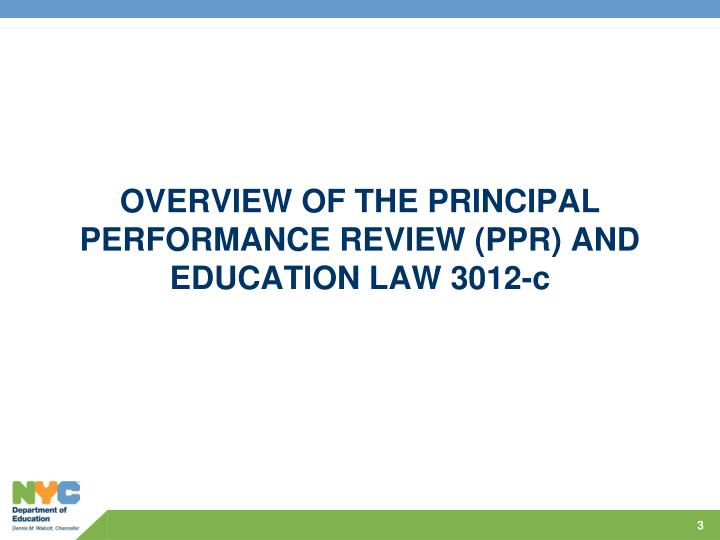 Overview of the principal performance review ppr and education law 3012 c