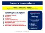 i saperi e le competenze1