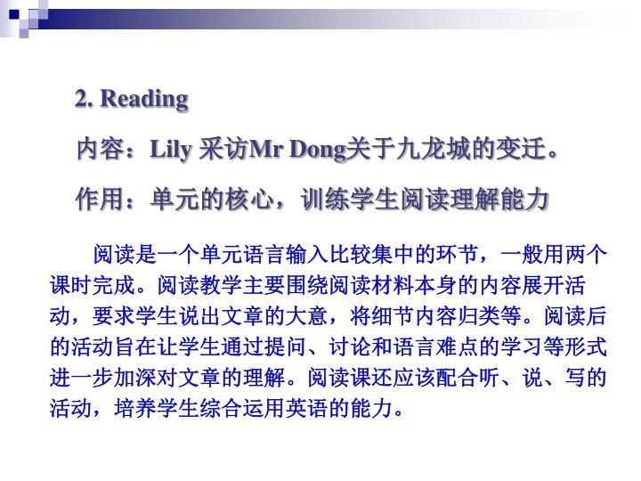 2. Reading