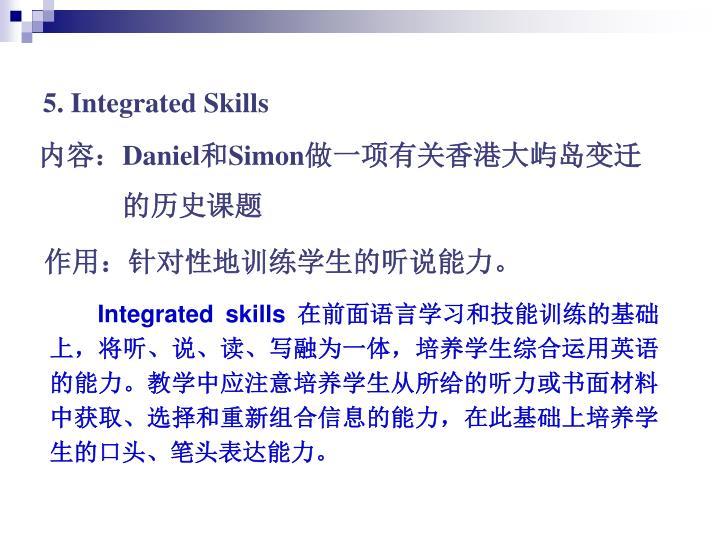5. Integrated Skills