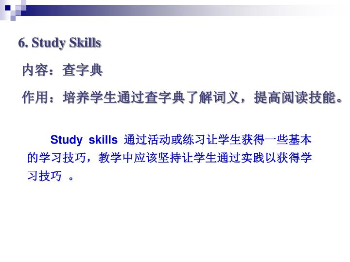 6. Study Skills
