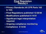 final regulation privacy