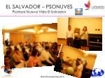 el salvador psonuves psoriasis nueva vida el salvador1