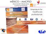 m xico amcpso asociaci n mexicana contra la psoriasis1