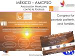 m xico amcpso asociaci n mexicana contra la psoriasis2