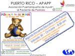 puerto rico apapp asociaci n puertorrique a de ayuda al paciente de psoriasis