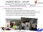 puerto rico apapp asociaci n puertorrique a de ayuda al paciente de psoriasis1