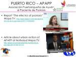 puerto rico apapp asociaci n puertorrique a de ayuda al paciente de psoriasis3