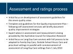 assessment and ratings process