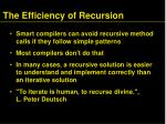 the efficiency of recursion3
