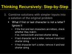 thinking recursively step by step2