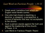 last word on factious people v 10 11