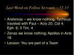 last word on fellow servants v 12 13