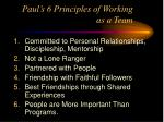 paul s 6 principles of working as a team