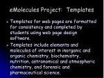 emolecules project templates