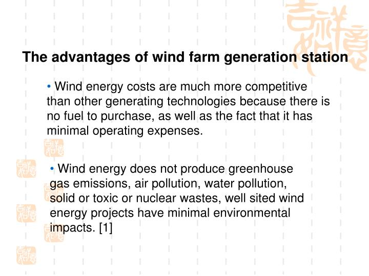 The advantages of wind farm generation station