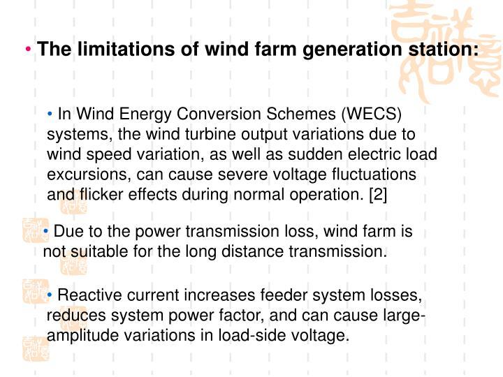 The limitations of wind farm generation station: