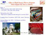 office of high energy physics program sloan digital sky survey sdss