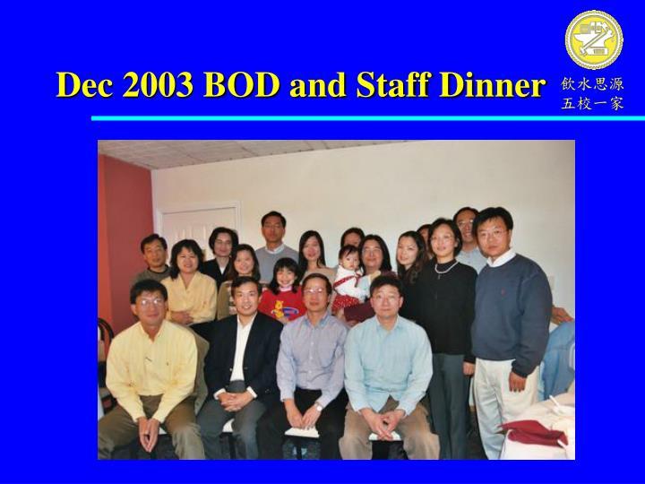 Dec 2003 BOD and Staff Dinner