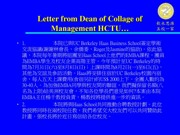 Letter from Dean of Collage of Management HCTU…
