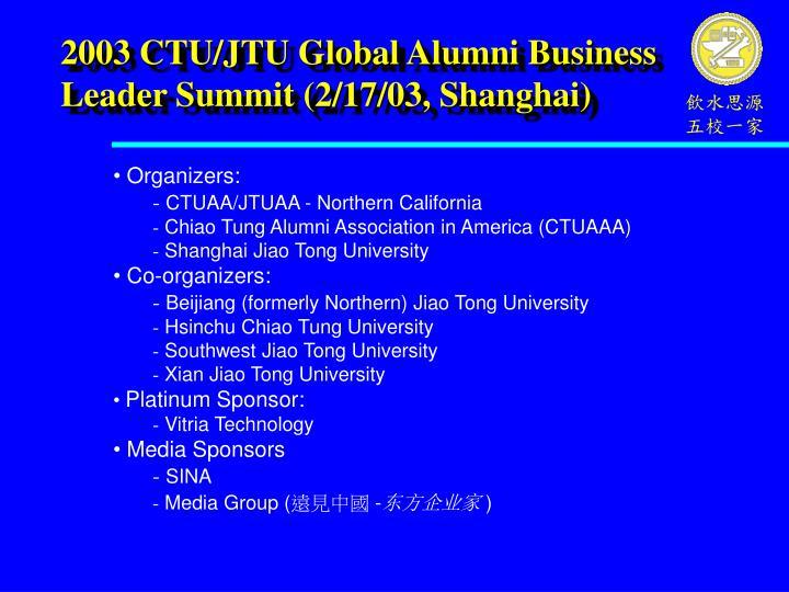 2003 CTU/JTU Global Alumni Business Leader Summit (2/17/03, Shanghai)
