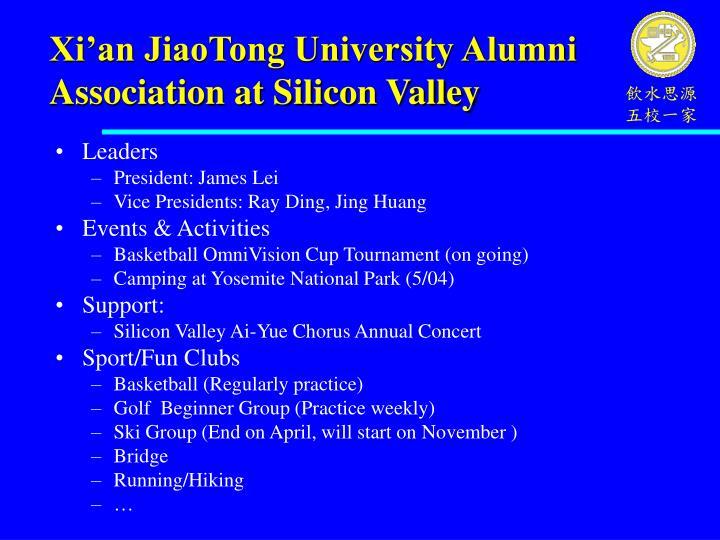 Xi'an JiaoTong University Alumni Association at Silicon Valley