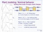 plant modeling nominal behavior hybrid observer tracking tank levels through mode changes