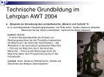 technische grundbildung im lehrplan awt 200414