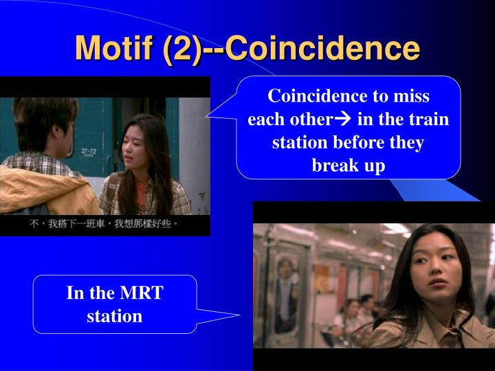 Motif (2)--Coincidence