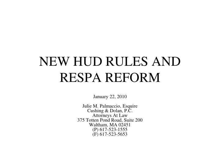new hud rules and respa reform