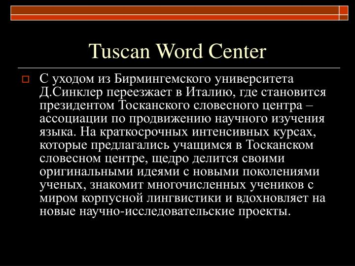 Tuscan Word Center
