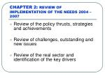 chapter 2 review of implementation of the needs 2004 2007