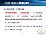 cloud characteristics1