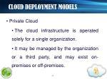 cloud deployment models3