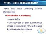 myths cloud characteristics