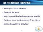 ra framework for cloud