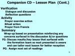 companion cd lesson plan cont1