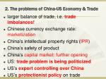 2 the problems of china us economy trade