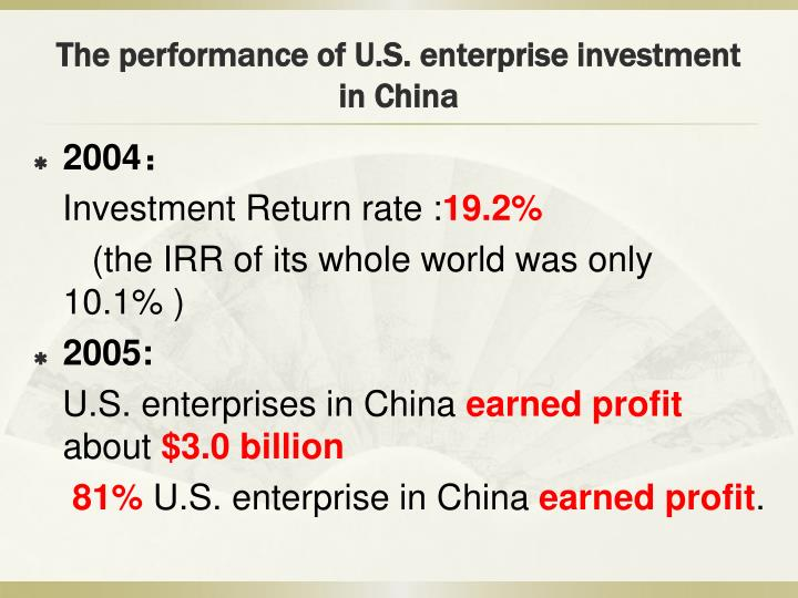The performance of U.S. enterprise investment in China
