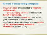 the reform of chinese currency exchange rate