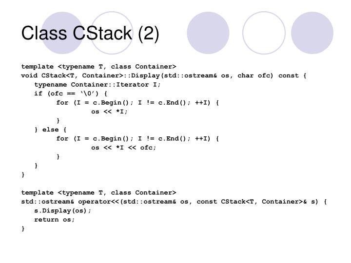 Class CStack (2)
